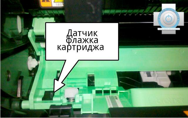 Как на принтере сделать сброс 89